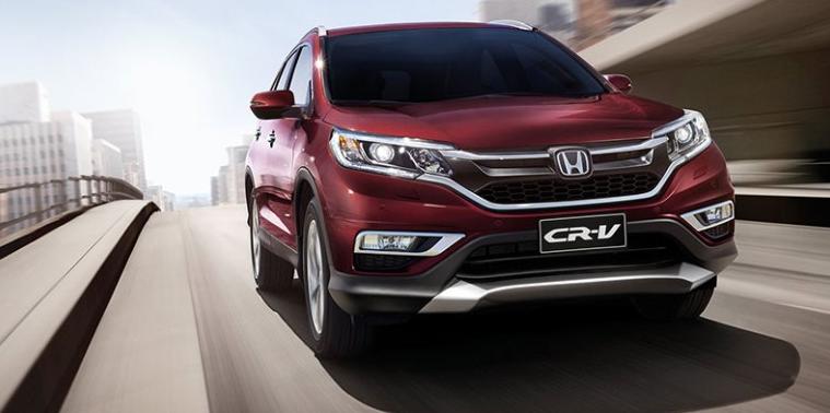 2020 Honda CRV Release Date