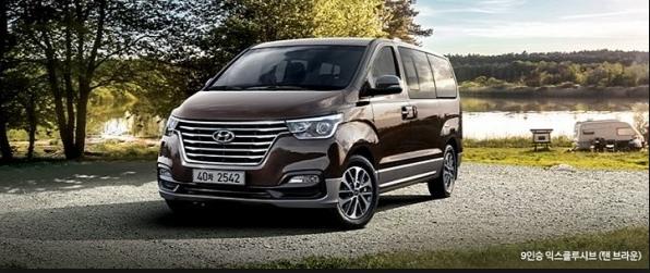 2019 Hyundai h1 exterior