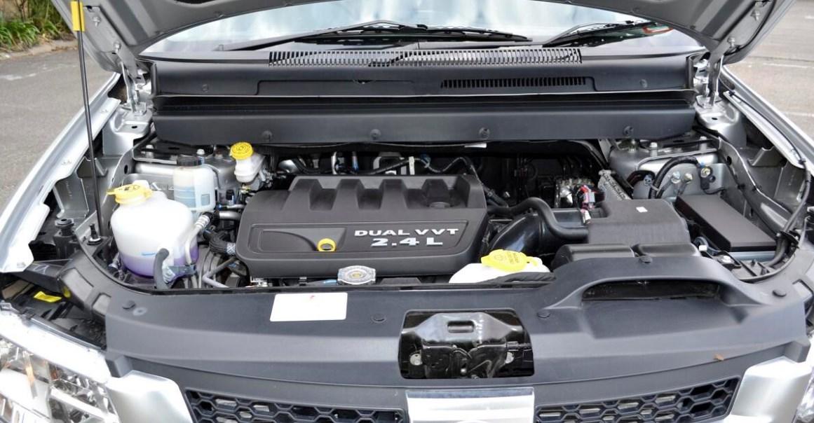 2020 Fiat SUV Engine