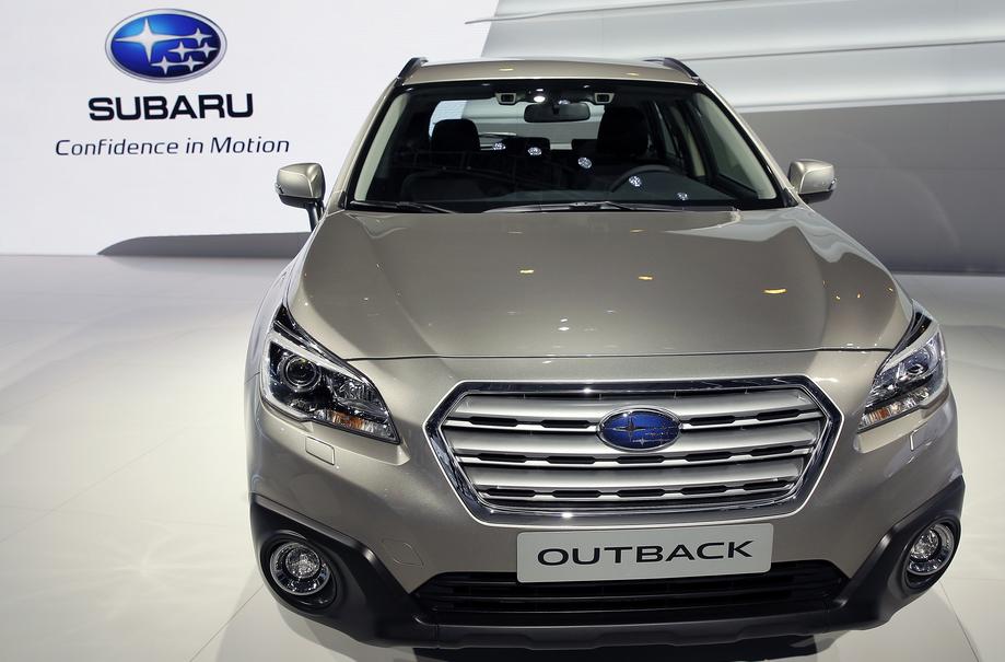 2020 Subaru Outback Concept Exterior