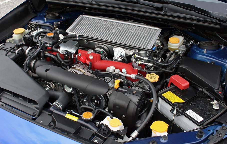 Toyota Subaru 2020 Engine