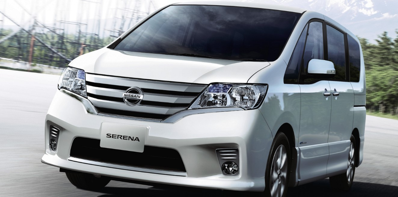 Nissan Serena 2021 Exterior