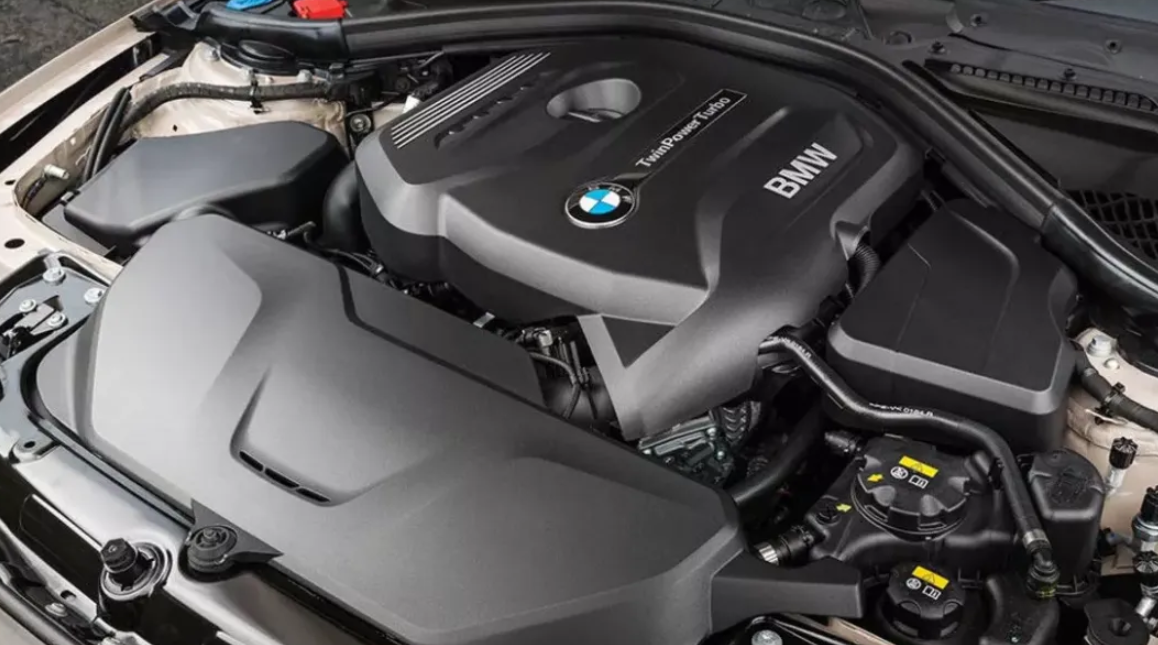 2021 BMW 4 Series Engine