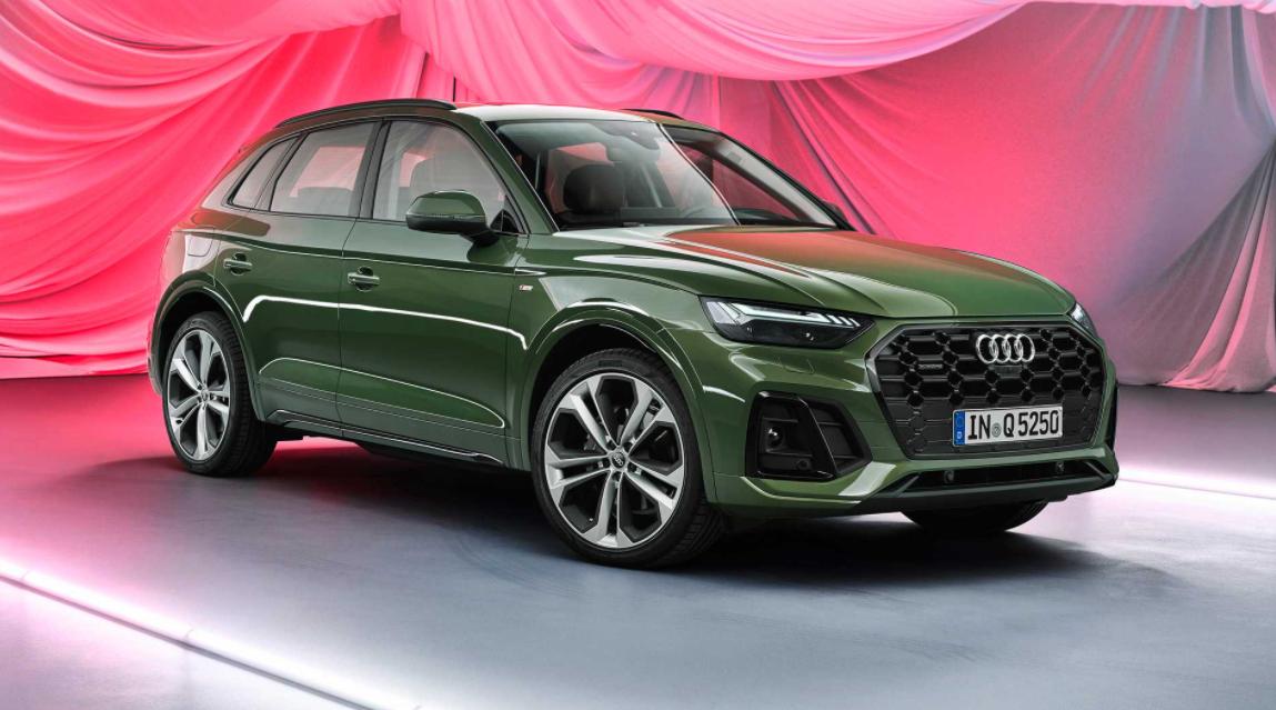 2022 Audi Q5 Exterior