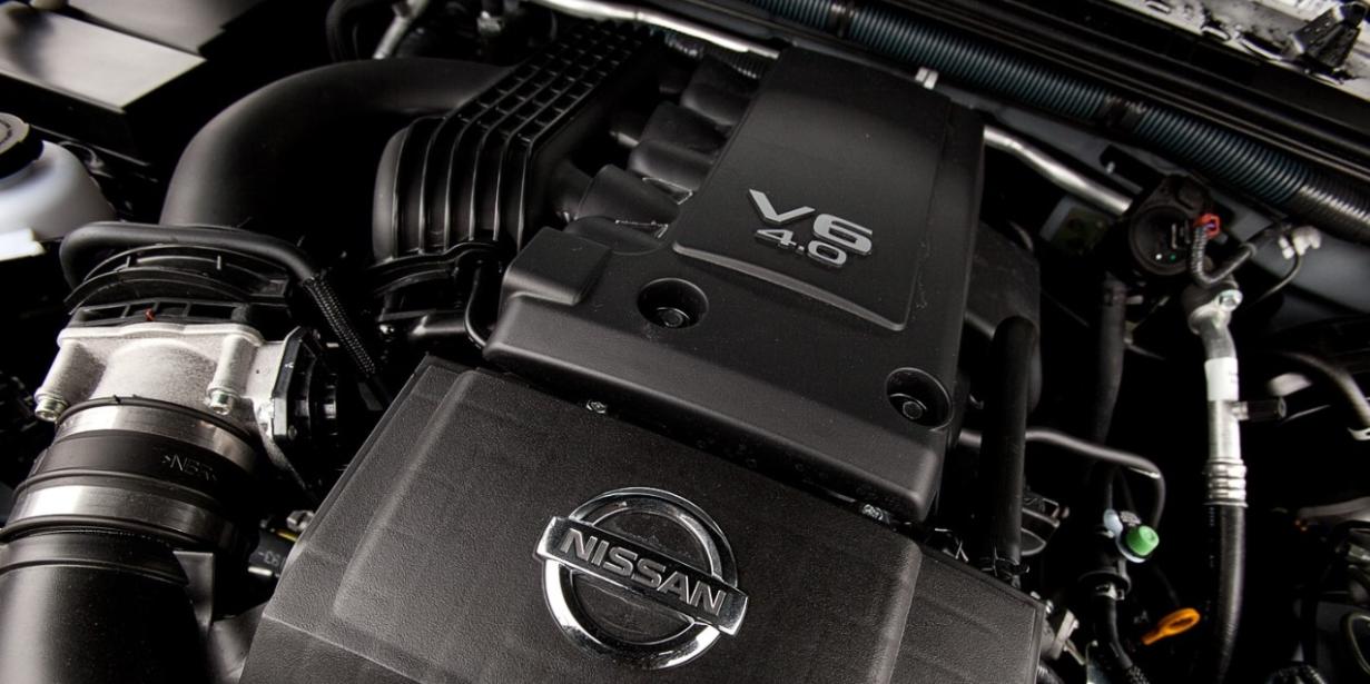 2023 Nissan Pathfinder Engine