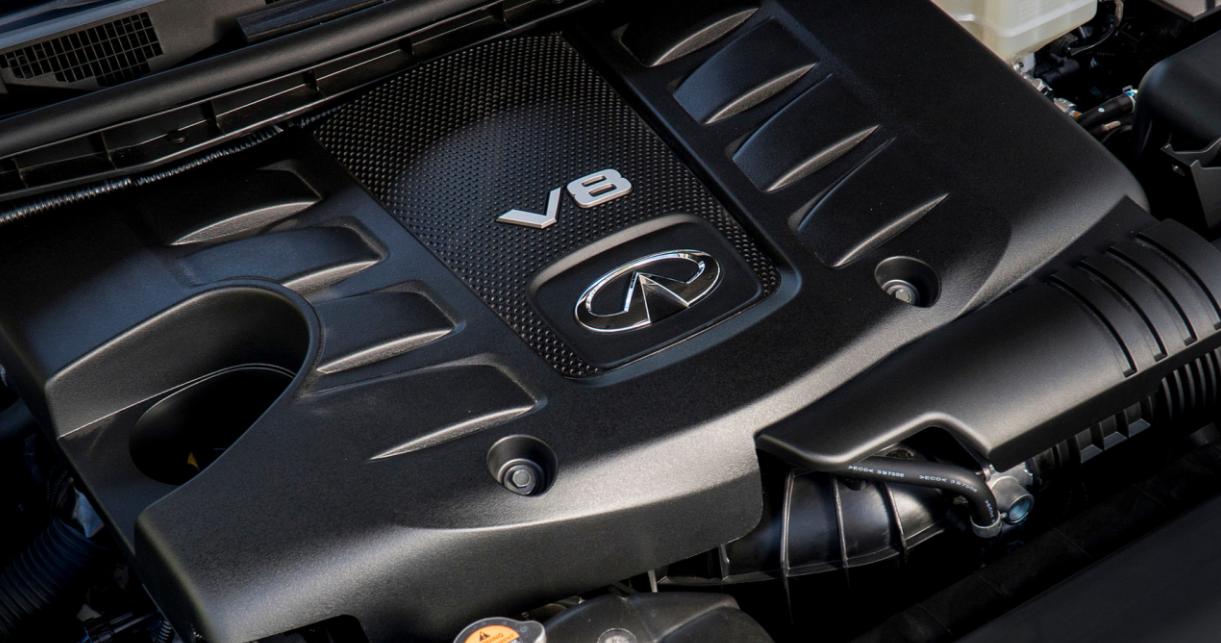 2023 Infiniti QX80 Engine