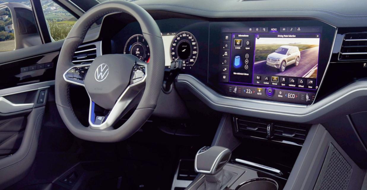 2023 Volkswagen Touareg R Interior